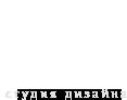 Лобстер Самара